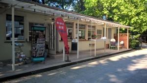 Campingplatzgelände - vereinsgeführter Kiosk